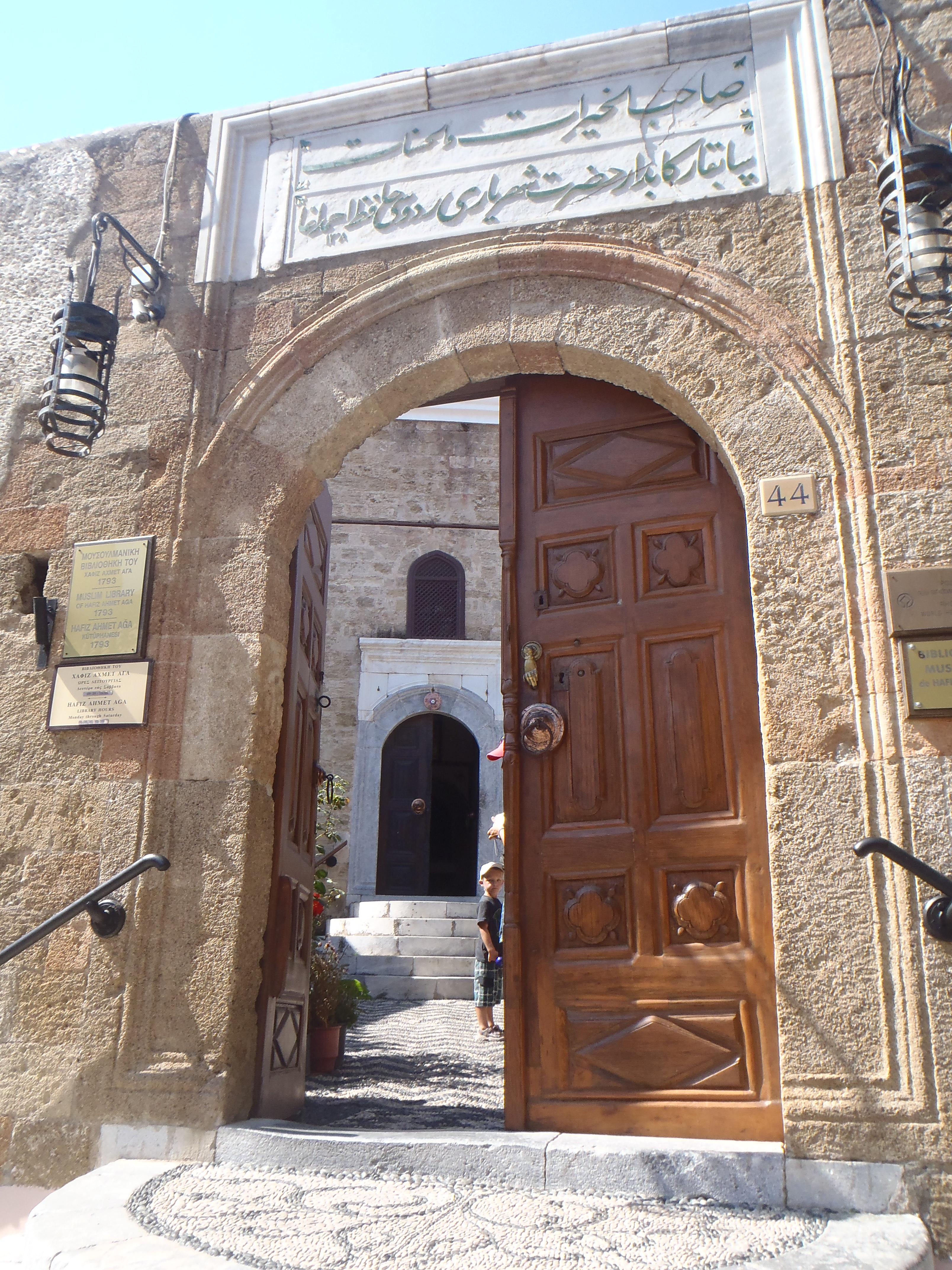 Biblioteca Turca