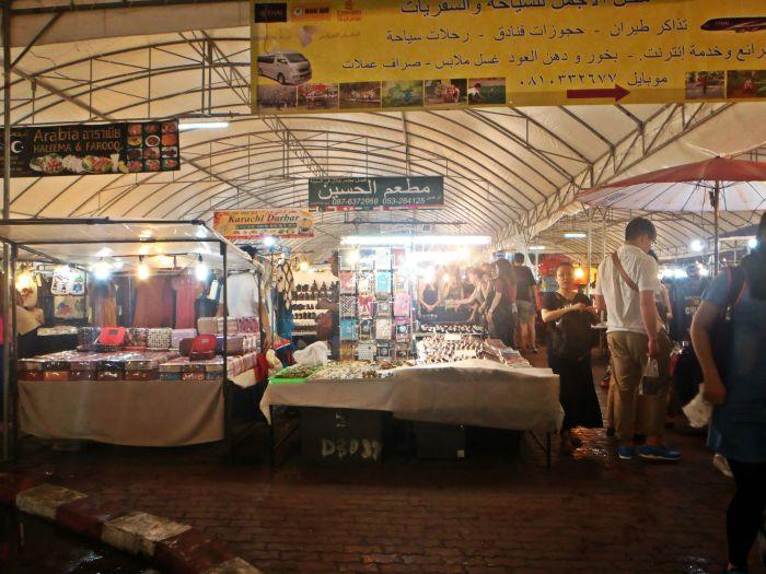 Bazar Nocturno de Chiang Mai